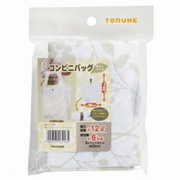 Foldable Bento Bag | Vines by Torune - Bento&co Japanese Bento Lunch Boxes and Kitchenware Specialists