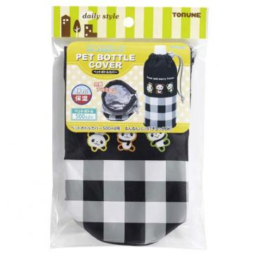Insulated Water Bottle Cover | Panda by Torune - Bento&co Japanese Bento Lunch Boxes and Kitchenware Specialists