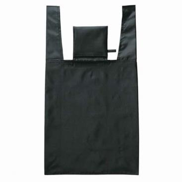 Foldable Bento Bag | Black by Torune - Bento&co Japanese Bento Lunch Boxes and Kitchenware Specialists