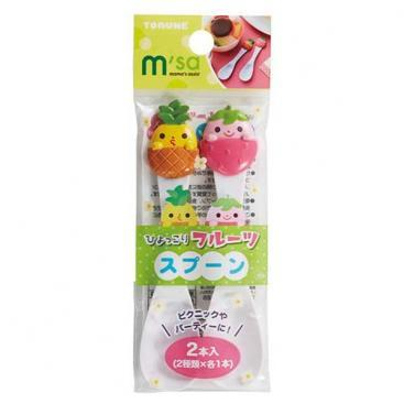 Fruits Spoon by Torune - Bento&co Japanese Bento Lunch Boxes and Kitchenware Specialists