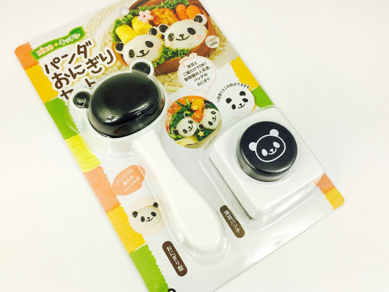 Panda Onigiri Set by Arnest - Bento&co Japanese Bento Lunch Boxes and Kitchenware Specialists