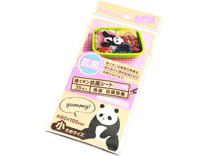 Panda Bento Sheet by Maruki - Bento&con the Bento Boxes specialist from Kyoto
