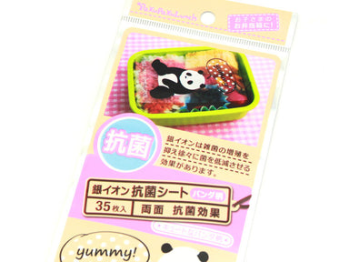 Panda Bento Sheet by Maruki - Bento&co Japanese Bento Lunch Boxes and Kitchenware Specialists