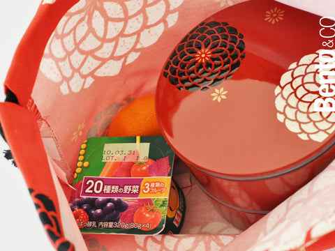 Ojyu Bag | Red by Hakoya - Bento&co Japanese Bento Lunch Boxes and Kitchenware Specialists