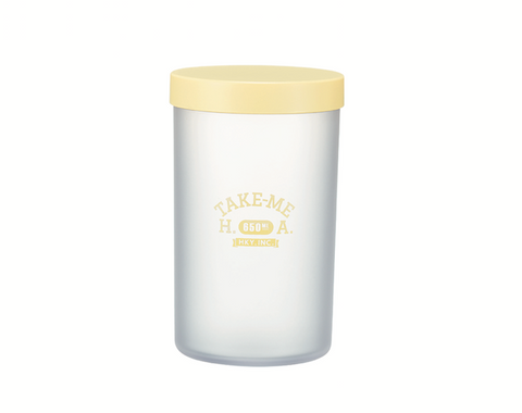 Pastel Container Large | Yellow