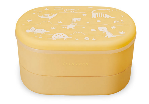Tiny Dino Two Tier Bento Box | Yellow by Showa - Bento&co Japanese Bento Lunch Boxes and Kitchenware Specialists