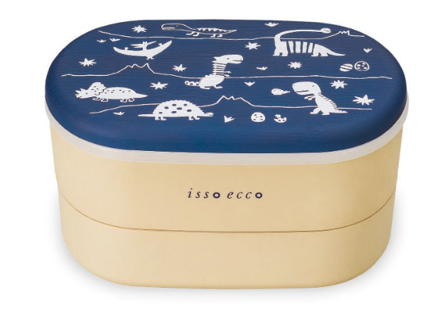 Tiny Dino Two Tier Bento Box | Navy by Showa - Bento&co Japanese Bento Lunch Boxes and Kitchenware Specialists