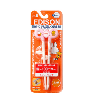 Kids Training Chopsticks Miffy | Pink (Right Handed) by edison - Bento&co Japanese Bento Lunch Boxes and Kitchenware Specialists