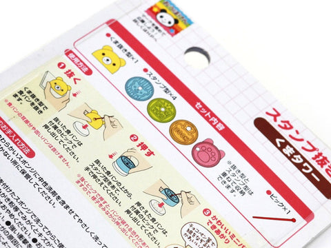 Kumatawa Stamp by Torune - Bento&con the Bento Boxes specialist from Kyoto
