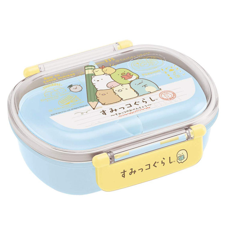 Sumikko Gurashi Side Lock Bento Box | Oval by Skater - Bento&co Japanese Bento Lunch Boxes and Kitchenware Specialists
