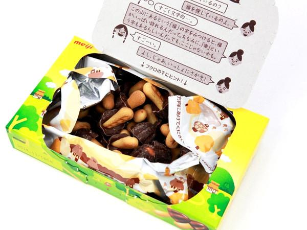 Kinoko Chocolate Biscuits by Bento&co | AMZJP - Bento&co Japanese Bento Lunch Boxes and Kitchenware Specialists