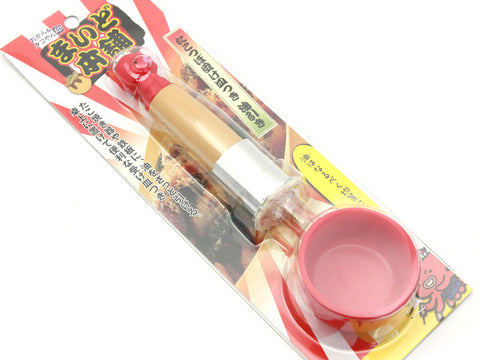 Takoyaki Oil Brush by Bento&co | AMZJP - Bento&co Japanese Bento Lunch Boxes and Kitchenware Specialists