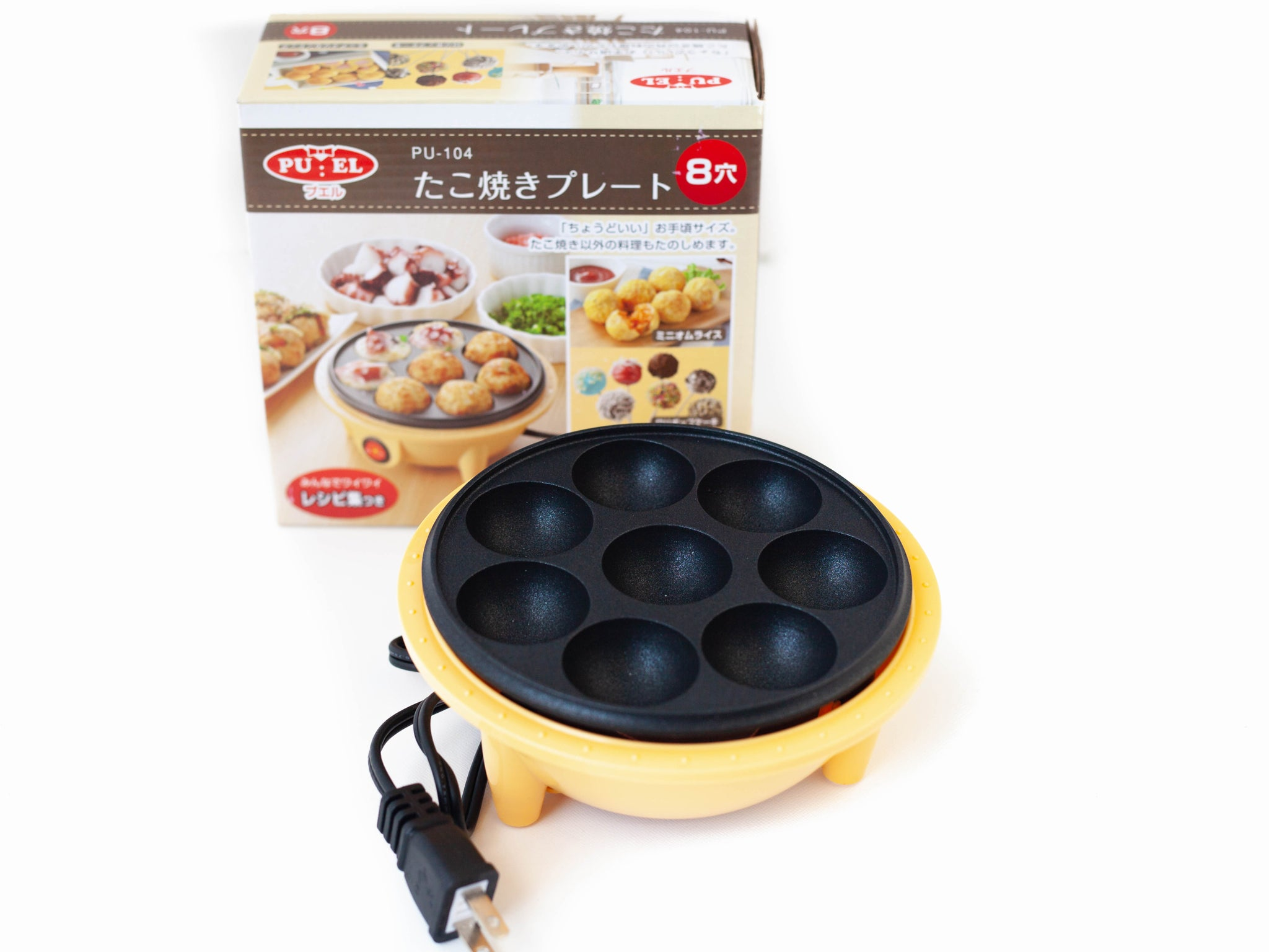 Takoyaki Bundle by Bento&co Bundles - Bento&co Japanese Bento Lunch Boxes and Kitchenware Specialists
