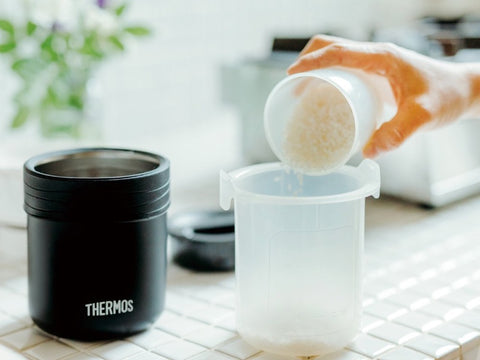 Thermos Rice Ready Jar | White