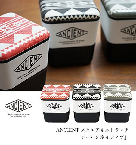 Ancient Square Nest Urban Native (Grey) by Showa - Bento&con the Bento Boxes specialist from Kyoto