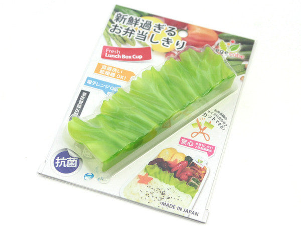 Veggie Cabe Lettuce Bento Separator by Shinkatec - Bento&co Japanese Bento Lunch Boxes and Kitchenware Specialists