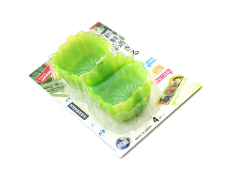 Green Veggie Cups | Square by Shinkatec - Bento&co Japanese Bento Lunch Boxes and Kitchenware Specialists