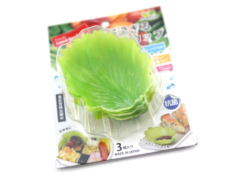 Green Veggie Cups | Leaves by Shinkatec - Bento&co Japanese Bento Lunch Boxes and Kitchenware Specialists