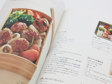 Wa no Obento | Japanese Bento Recipes & Cook Book by Bento&co | AMZJP - Bento&co Japanese Bento Lunch Boxes and Kitchenware Specialists
