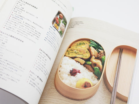Wa no Obento | Japanese Bento Recipes & Cook Book by Bento&co | AMZJP - Bento&con the Bento Boxes specialist from Kyoto