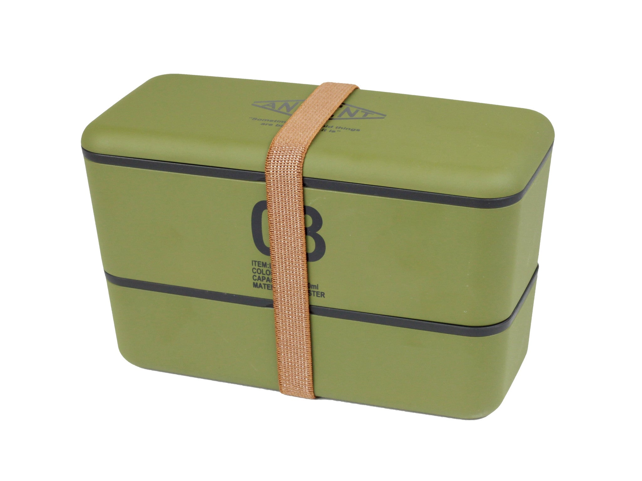 Ancient Bento Box | Army Green by Showa - Bento&co Japanese Bento Lunch Boxes and Kitchenware Specialists