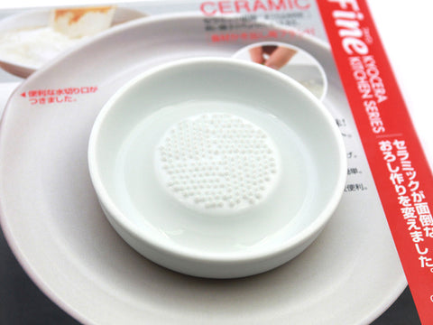 Ceramic Grater | Yakumi by Bento&co | AMZJP - Bento&co Japanese Bento Lunch Boxes and Kitchenware Specialists