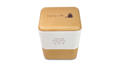 Replacement Bottom Inner Lid | Chat du Cafe Square by Showa - Bento&co Japanese Bento Lunch Boxes and Kitchenware Specialists