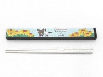 The Bears' School Chopsticks | Happiness