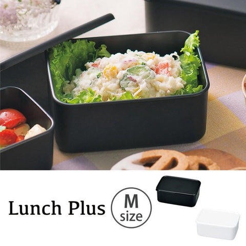 Lunch Plus Container M | Black by Hakoya - Bento&co Japanese Bento Lunch Boxes and Kitchenware Specialists