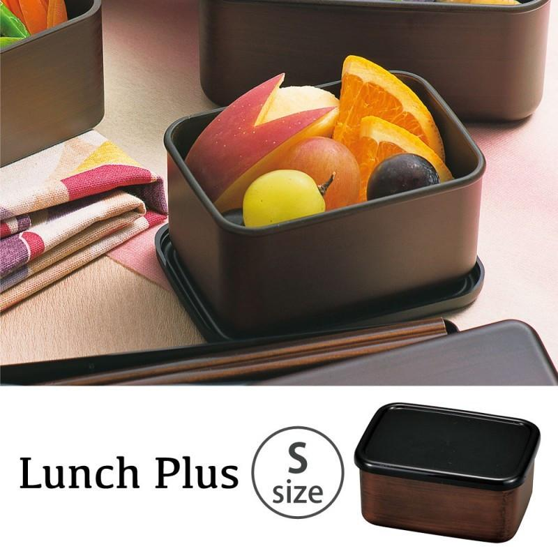 Lunch Plus Container S | Mokume by Hakoya - Bento&co Japanese Bento Lunch Boxes and Kitchenware Specialists
