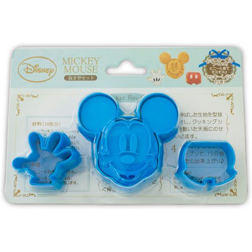 Cookie Mold | Mickey Mouse by Yaxell - Bento&co Japanese Bento Lunch Boxes and Kitchenware Specialists