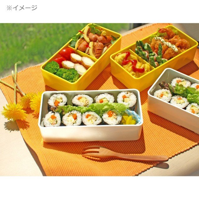 Gel-Cool Two Tier Rectangle Bento Box | Light Gray