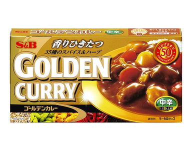 Golden Curry | MEDIUM by Bento&co | AMZJP - Bento&co Japanese Bento Lunch Boxes and Kitchenware Specialists