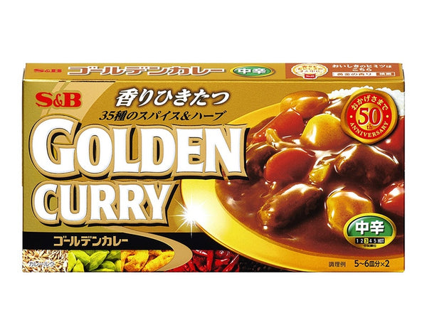 Golden Curry | MEDIUM