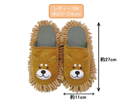 Kawaii Slippers Shiba inu Brown by Interior Company - Bento&con the Bento Boxes specialist from Kyoto