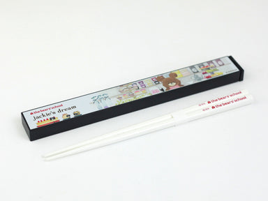 The Bears' School Chopsticks | Dream by Yaxell - Bento&co Japanese Bento Lunch Boxes and Kitchenware Specialists