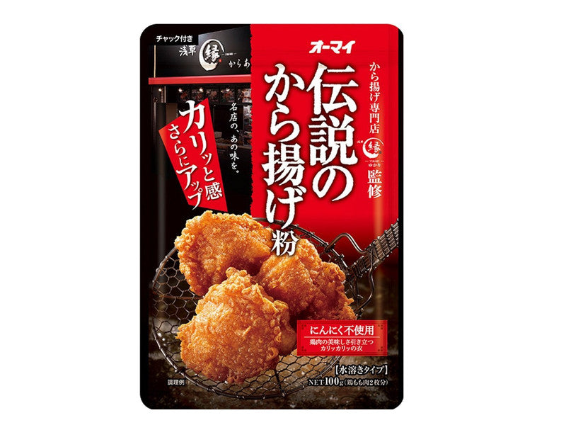 Omai Karaage Flour by Bento&co | AMZJP - Bento&co Japanese Bento Lunch Boxes and Kitchenware Specialists