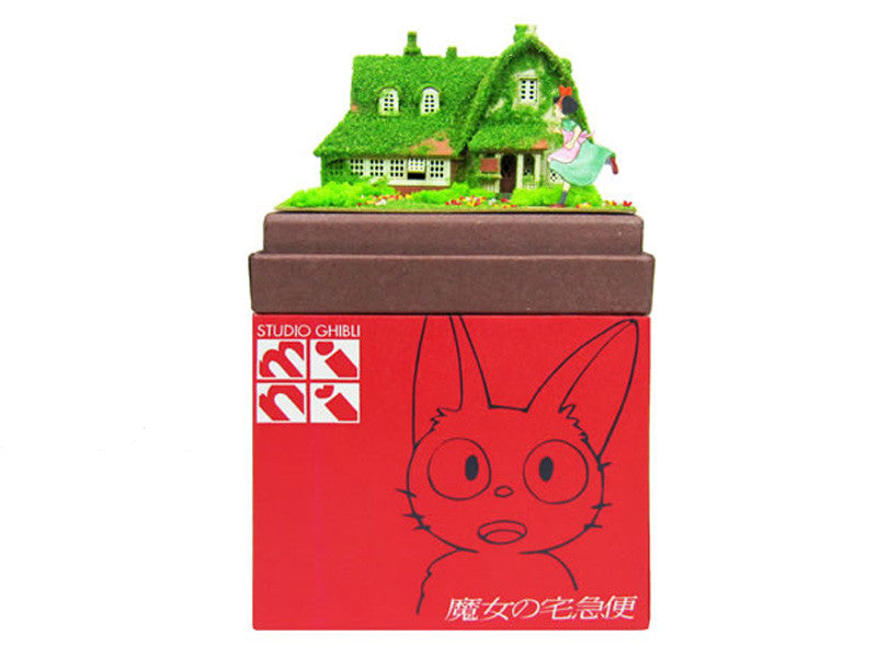 Miniatuart | Kiki's Delivery Service : Okino's House by Sankei - Bento&co Japanese Bento Lunch Boxes and Kitchenware Specialists