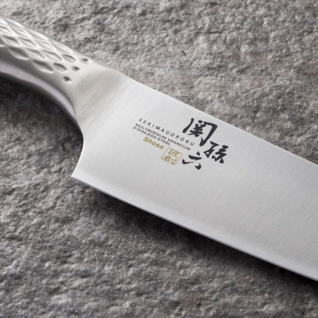 Sekimagoroku: Utility Knife 120mm