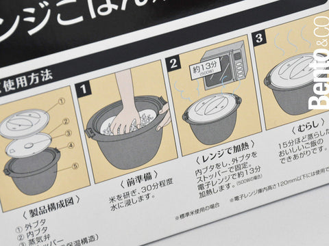 Rice Cooker by Wahei Freiz - Bento&con the Bento Boxes specialist from Kyoto