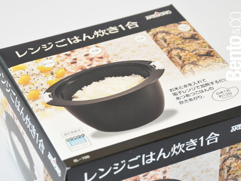 Rice Cooker by Wahei Freiz - Bento&co Japanese Bento Lunch Boxes and Kitchenware Specialists