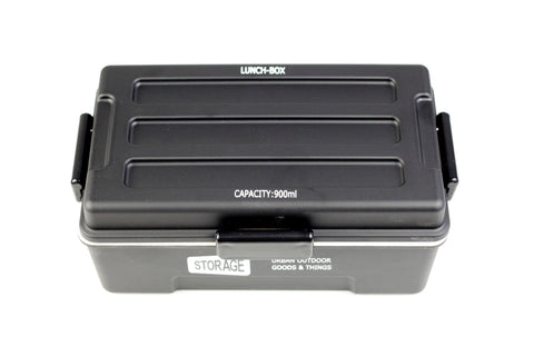 Storage Lunch Box | Black