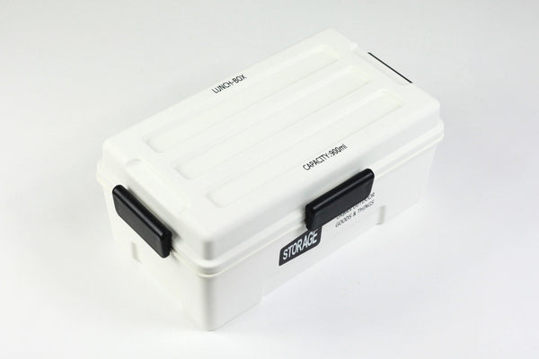 Storage Lunch Box | White