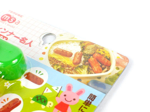 Winna Meijin Sausage Stamps by Torune - Bento&co Japanese Bento Lunch Boxes and Kitchenware Specialists