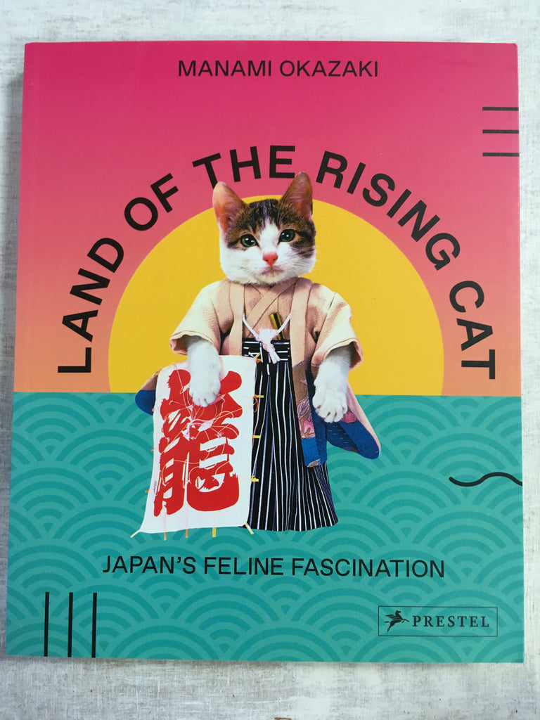 Book: Land Of The Rising Cat