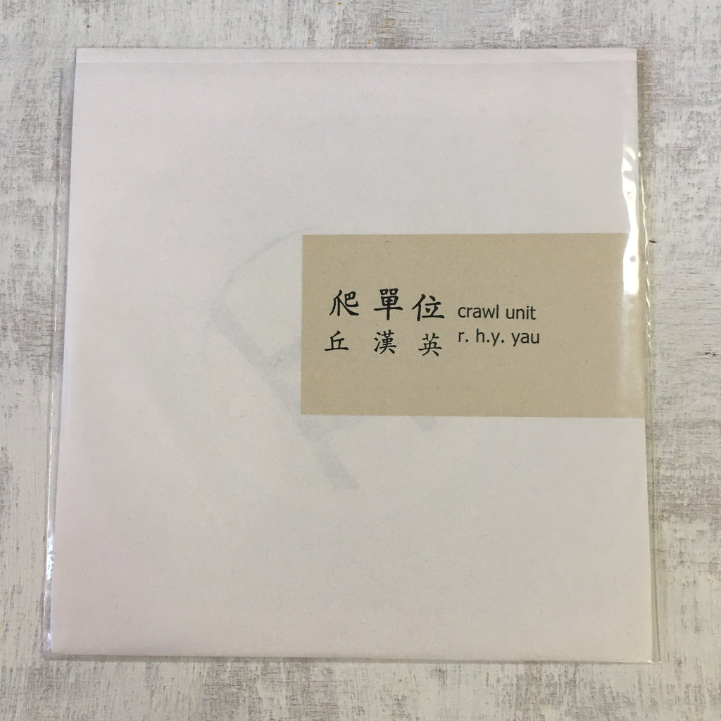 Crawl Unit & R.H.Y. Yau Split Japan Tour 7""