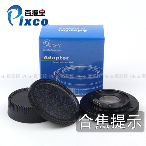 Contax-Nikon AF Confirm Adapter - Pixco - Provide Professional Photographic Equipment Accessories