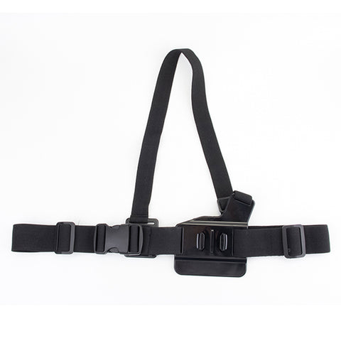 Adjustable Shoulder Strap Chest Belt - Pixco