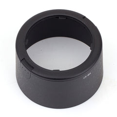 HB-57 Lens Hood - Pixco - Provide Professional Photographic Equipment Accessories