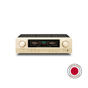 E-280 Integrated Stereo Amplifier